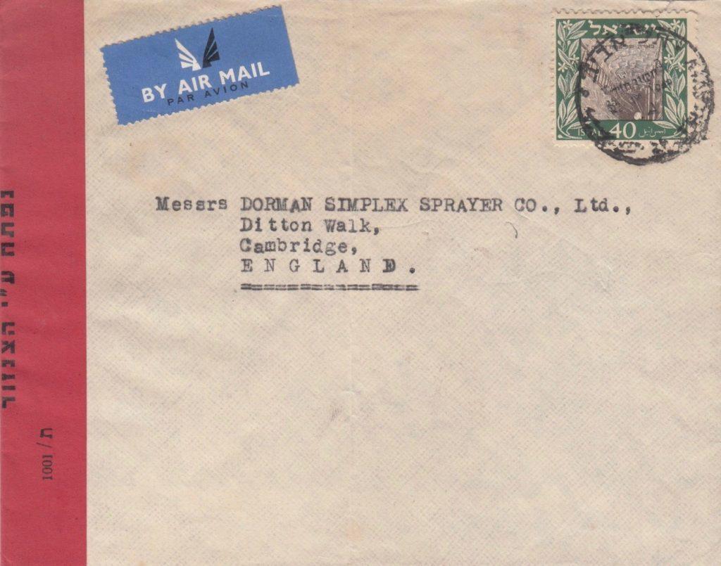 Deze afbeelding heeft een leeg alt-attribuut; de bestandsnaam is Israel-1949-1a-1024x805-1024x805.jpg