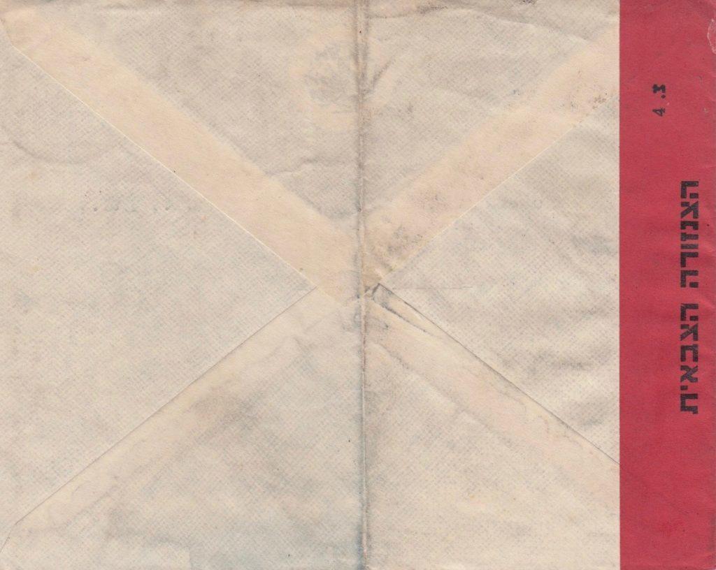 Deze afbeelding heeft een leeg alt-attribuut; de bestandsnaam is Israel-1949-1b-1024x816-1024x816.jpg