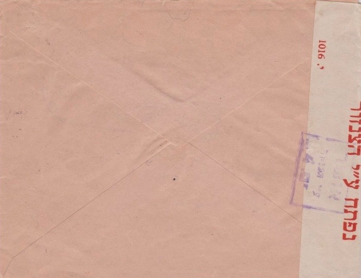 Deze afbeelding heeft een leeg alt-attribuut; de bestandsnaam is Israel-1954-1b-2.jpg