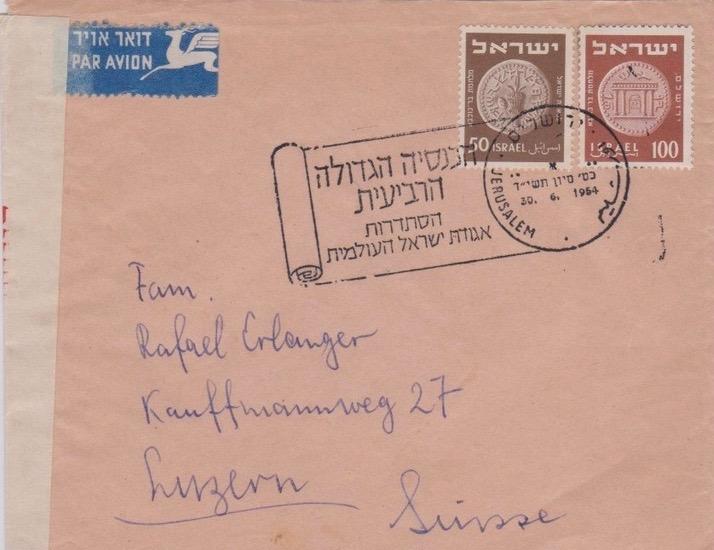 Deze afbeelding heeft een leeg alt-attribuut; de bestandsnaam is Israel-1954-1b.jpg